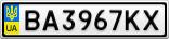 Номерной знак - BA3967KX