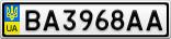 Номерной знак - BA3968AA