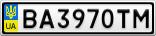 Номерной знак - BA3970TM