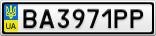 Номерной знак - BA3971PP