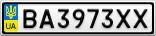 Номерной знак - BA3973XX