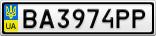 Номерной знак - BA3974PP