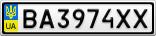 Номерной знак - BA3974XX