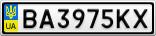 Номерной знак - BA3975KX