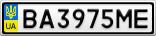 Номерной знак - BA3975ME
