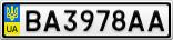 Номерной знак - BA3978AA