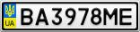 Номерной знак - BA3978ME