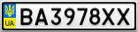 Номерной знак - BA3978XX