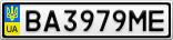 Номерной знак - BA3979ME