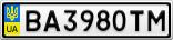 Номерной знак - BA3980TM