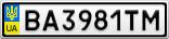 Номерной знак - BA3981TM