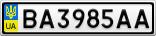 Номерной знак - BA3985AA