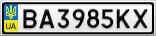 Номерной знак - BA3985KX