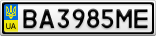 Номерной знак - BA3985ME