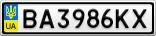 Номерной знак - BA3986KX