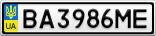 Номерной знак - BA3986ME
