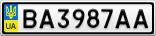 Номерной знак - BA3987AA