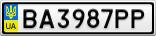Номерной знак - BA3987PP