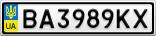 Номерной знак - BA3989KX