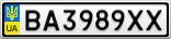 Номерной знак - BA3989XX