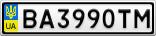Номерной знак - BA3990TM