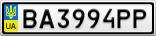 Номерной знак - BA3994PP