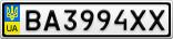 Номерной знак - BA3994XX