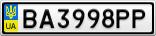 Номерной знак - BA3998PP
