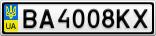 Номерной знак - BA4008KX