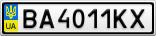 Номерной знак - BA4011KX