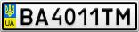 Номерной знак - BA4011TM