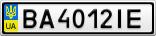 Номерной знак - BA4012IE