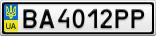 Номерной знак - BA4012PP