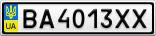 Номерной знак - BA4013XX