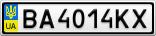 Номерной знак - BA4014KX