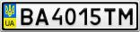 Номерной знак - BA4015TM