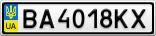 Номерной знак - BA4018KX