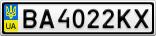 Номерной знак - BA4022KX