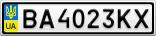 Номерной знак - BA4023KX