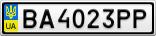 Номерной знак - BA4023PP