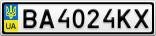 Номерной знак - BA4024KX