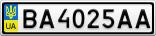 Номерной знак - BA4025AA