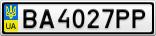 Номерной знак - BA4027PP