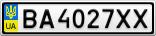 Номерной знак - BA4027XX
