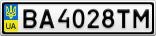 Номерной знак - BA4028TM