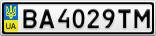 Номерной знак - BA4029TM