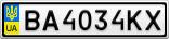 Номерной знак - BA4034KX