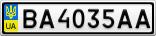 Номерной знак - BA4035AA