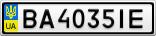 Номерной знак - BA4035IE