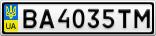 Номерной знак - BA4035TM